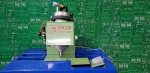 Newland Taiwan Adhesive Injecting Dispenser ID_000120