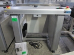 Lynx (Nutek/Philips) NTM5101CL-1000-1 1 Meter Conveyor - ID 112083