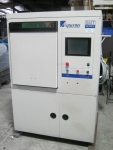 Aqueous SMT 1000LD Batch Cleaner_ID 112673